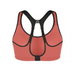 Shock Absorber Ultimate Fly Sports Bra