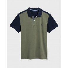 Gant Colour Block Rugger Polo Shirt
