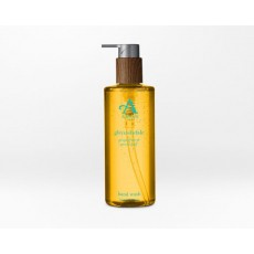 Arran Glenashdale Hand Wash Grapefruit & Green Leaf 300ml